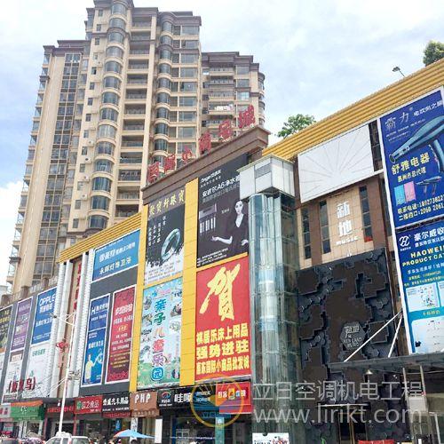 惠州市国埠实业有限公司(惠东义乌)