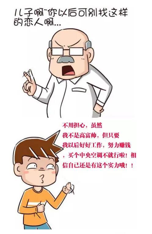 <a href=http://www.lirikt.com/ target=_blank class=infotextkey>惠州中央空调</a>