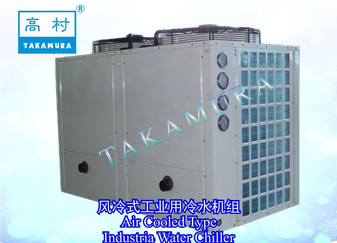 风冷式工业用冷水机组